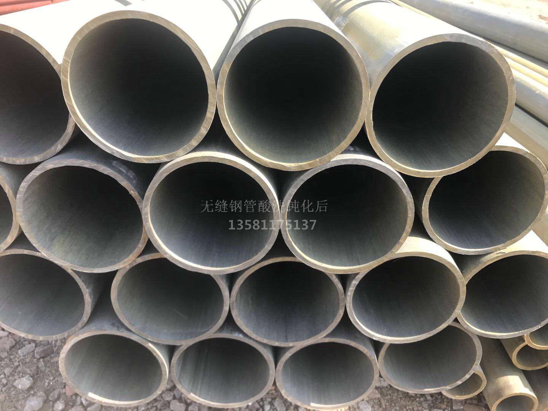 酸洗钝化无缝钢管规格28*2